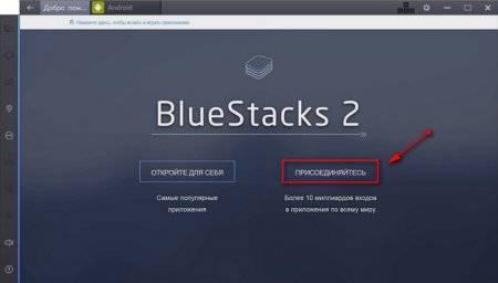1468086560_play_market_dlya_windows_10_5.jpg