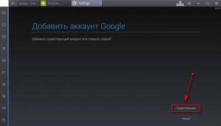 1468086596_play_market_dlya_windows_10_9.jpg