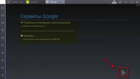 1468086592_play_market_dlya_windows_10_11.jpg