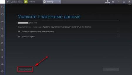 1468086568_play_market_dlya_windows_10_12.jpg