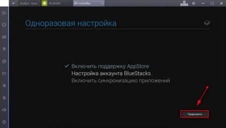 1468086570_play_market_dlya_windows_10_15.jpg