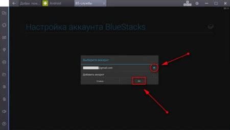 1468086628_play_market_dlya_windows_10_16.jpg