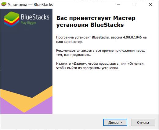 Bluestacks-001.png