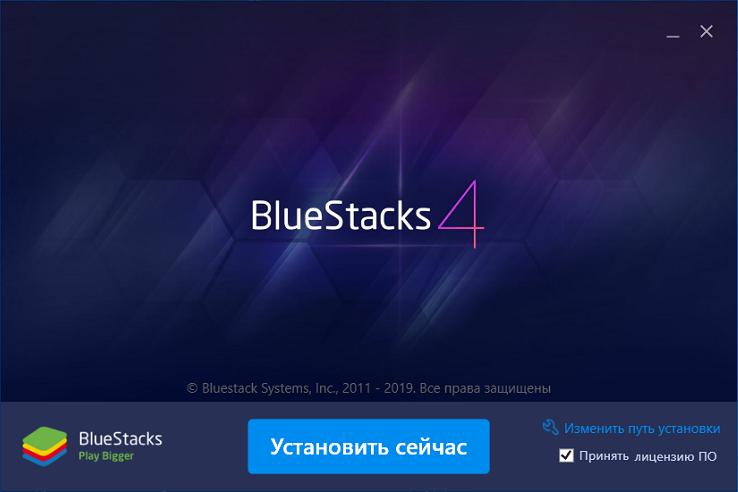 Bluestacks-003.png