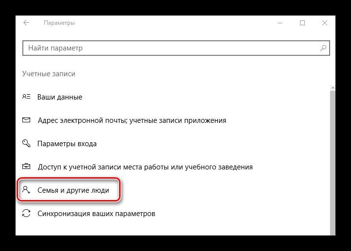 E`lement-Semya-i-drugie-lyudi-v-Vindovs-10.png
