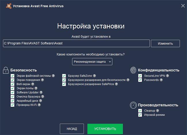 avast-free-antivirus-setup-settings.png