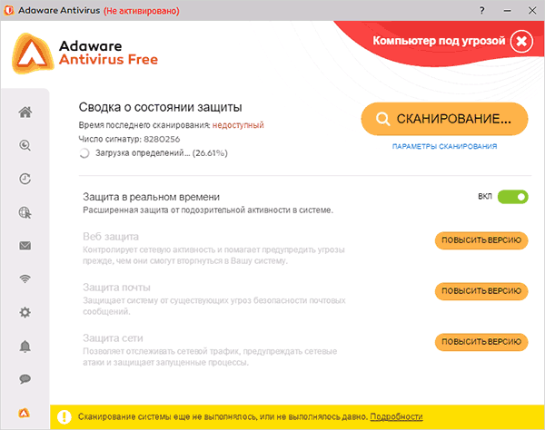 adaware-antivirus-free.png