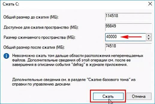 1512183610_5.jpg