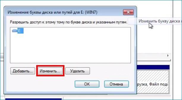 1512200583_25.jpg