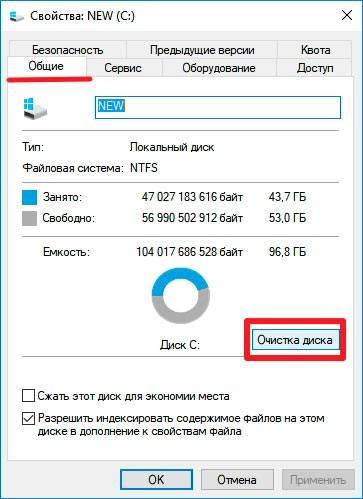 2-windows_old1.jpg