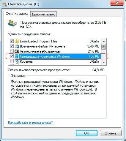 4-windows_old.jpg
