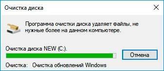5-windows_old.jpg