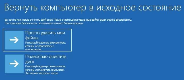 skrinshot-3.jpg