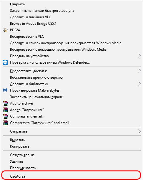 izm-znachkov-win-12.png