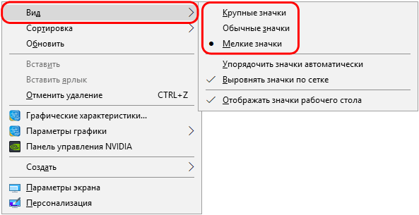 izm-znachkov-win-18.png