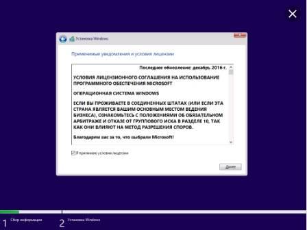 Screenshot_3-1.jpg