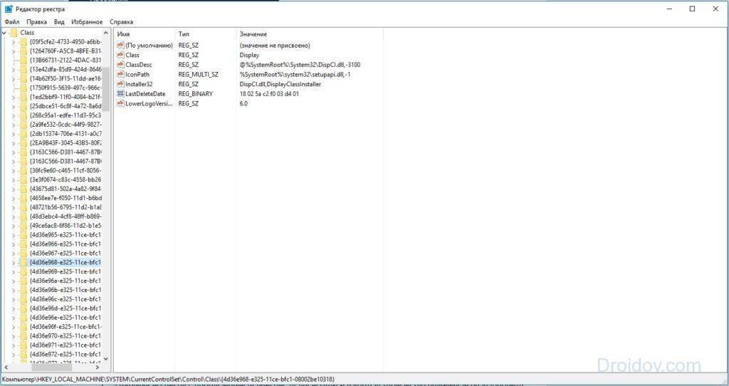 zapusk-etogo-ustroystva-nevozmozhen-kod-10-v-windows-10-instrukciya-po-ustraneniyu-sboya-4.jpg