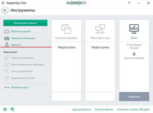 kak-udalit-papku-v-windows-10-2-e1504078553211.jpg