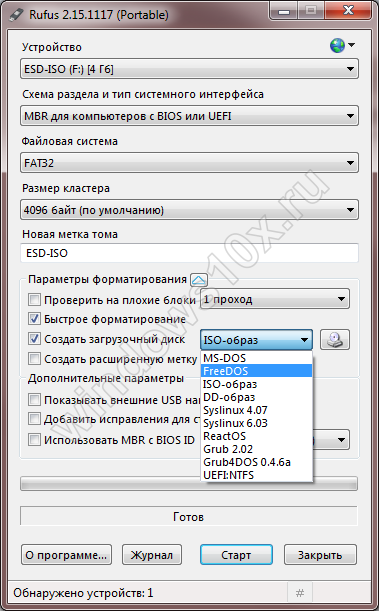 screenshot_012.png