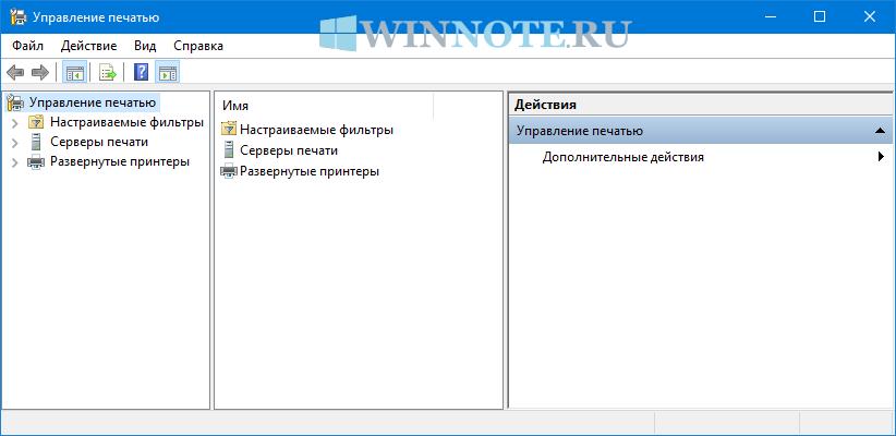 1561128030_open_print_management_2.png
