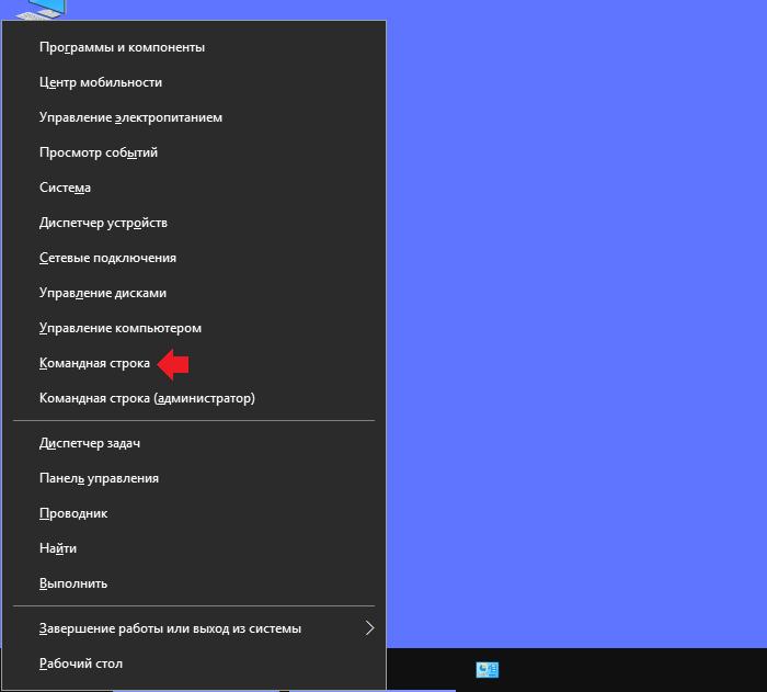 kak-otkryt-zhurnal-sobytij-v-windows-1011.png