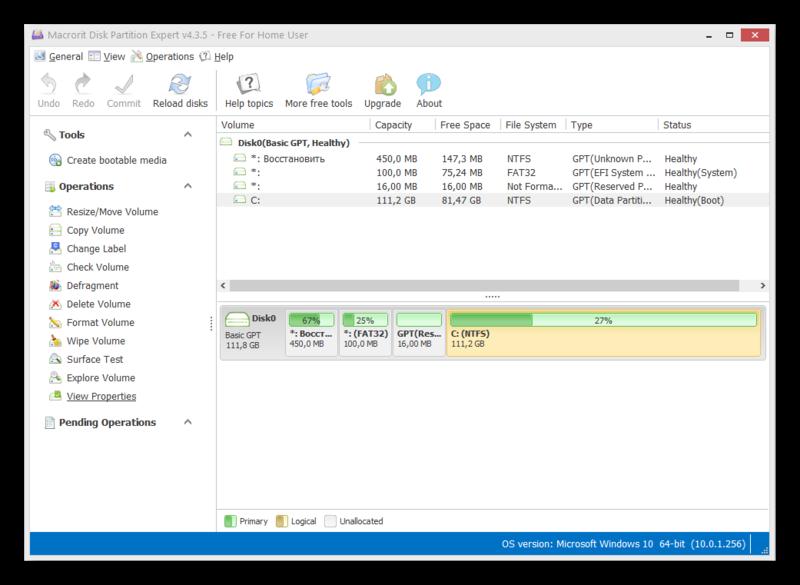 Glavnoe-okno-programmyi-Macrorit-Disk-Partition-Expert-1.png