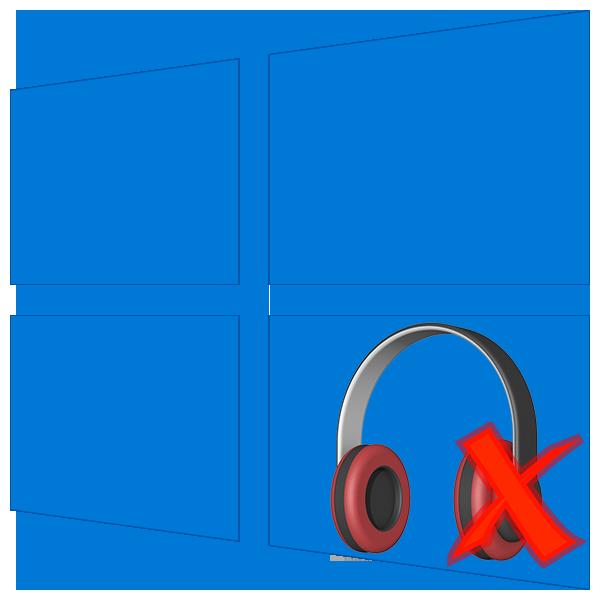 Ne-rabotayut-naushniki-na-kompyutere-s-Windows-10.png