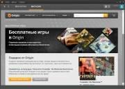 1485695325_origin-dlya-windows-10-pokupka.jpg