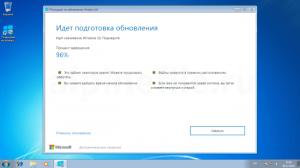 windows-10-free-upgrade-for-windows-7-screenshot-5-300x168.png