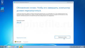 windows-10-free-upgrade-for-windows-7-screenshot-6-300x169.png
