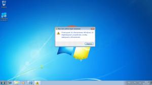 windows-10-free-upgrade-for-windows-7-screenshot-7-300x168.png