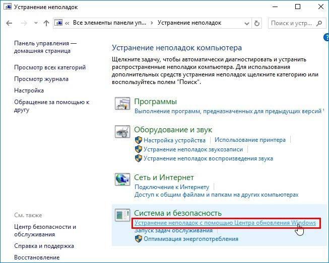 6-windows-update-dont-work.jpg