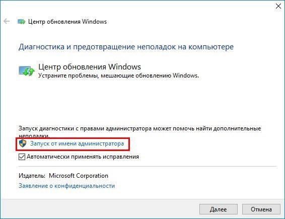 7-windows-update-dont-work.jpg