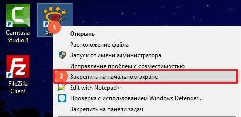 5-tune-up-windows10-tiles.jpg