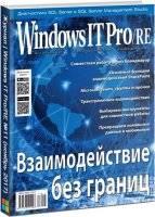 1511951155_gurnal-windows-min.jpg