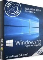1525597106_windows10pro1803.jpg