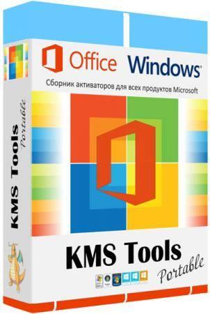 1537584335_kms-tools.jpg