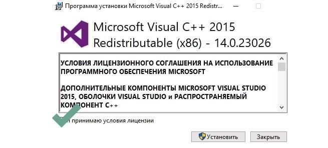 msvcp140-dll-download-step-3.jpg