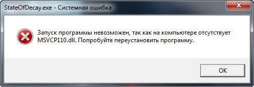 1-MSVCP110.dll-error.jpg