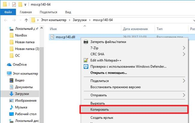 3-MSVCP110.dll-error.jpg