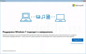 windows-10-free-upgrade-for-windows-7-screenshot-1-300x189.png