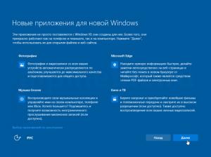windows-10-free-upgrade-for-windows-7-screenshot-10-300x224.png