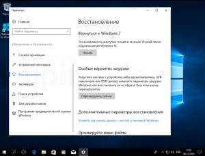 windows-10-free-upgrade-for-windows-7-screenshot-14-300x228.png