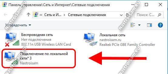 cmd-ap-create-3.jpg
