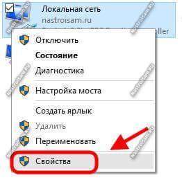 local-network-settings.jpg