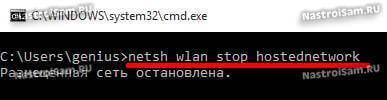 cmd-ap-create-5.jpg
