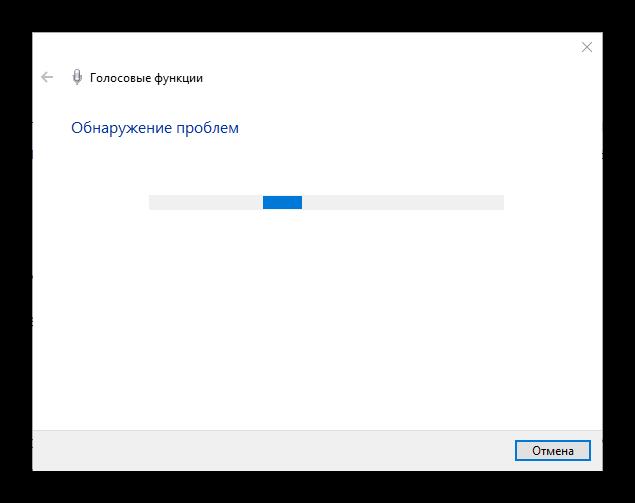 Poisk-problem-s-mikrofonom-v-OS-Windows-10.png