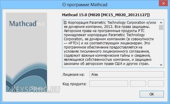 o-programme-6.jpg