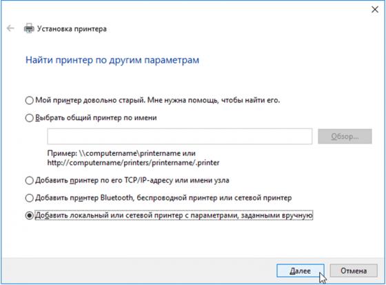 1568998123_screenshot_2-min.png