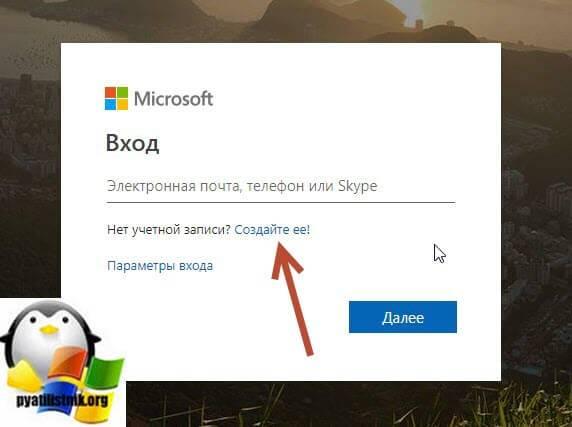 windows-10-insider-preview-03.jpg